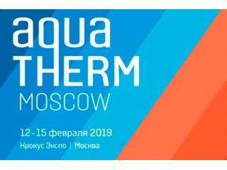 Aquatherm Moscow - 23-я Международная выставка