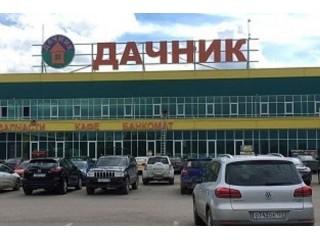 "Продукция Пласт Инжиниринг в магазинах ""Дачник"" г. Уфа"